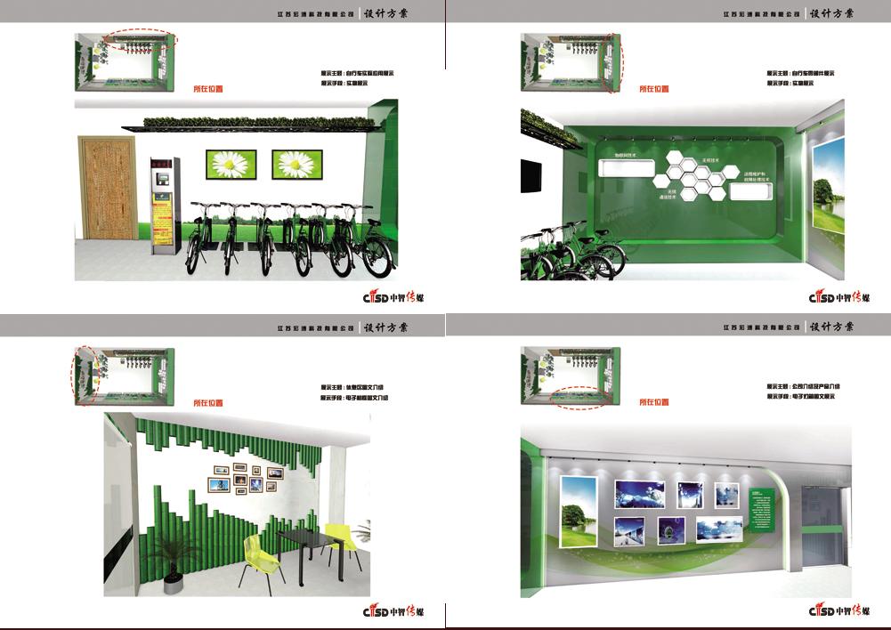 宏溥科技展厅设计形象设计签约